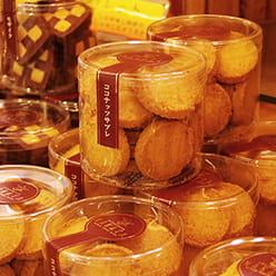 綺麗に陳列されたクッキー