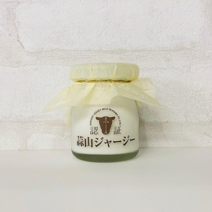 蒜山ジャージープリンミルク味