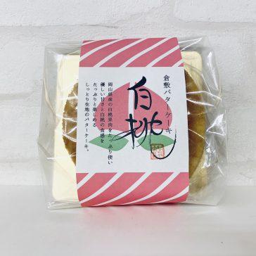 白桃バターケーキ