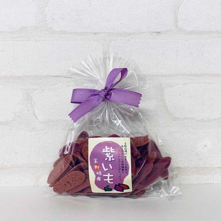 紫いもクッキー袋入り
